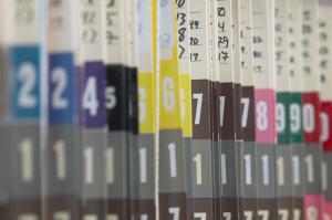 medicial files