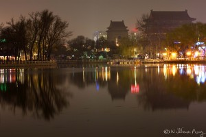 Houhai Lake at Night With Drum and Bell Tower Beijing, China Tra