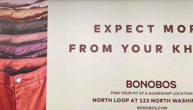BonobosFloorCeiling