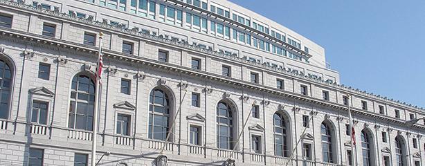 California Supreme Court Requires De Novo Review For EIR