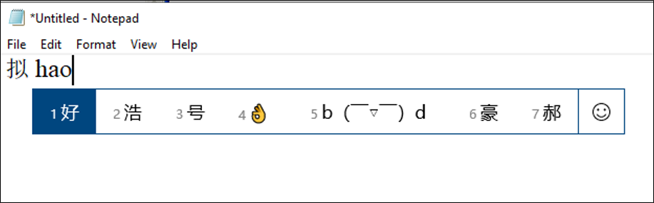 Input Method Editor
