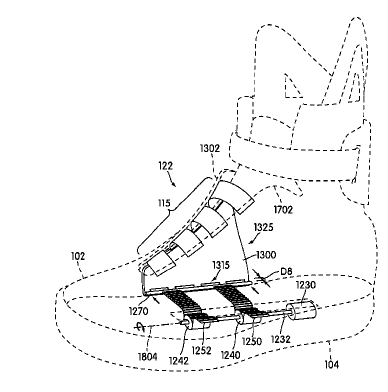 Utility patents in fashion design nike huzu innovate for Utility patent application template