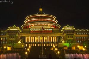 Renmin Square Chongqing Sichuan China at Night
